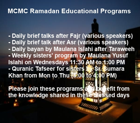 MCMC Ramadan Educational Programs