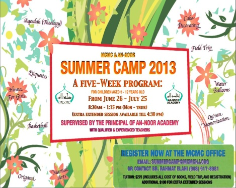 Summer Camp 2013