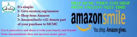Help MCMC when you shop from Amazon next time