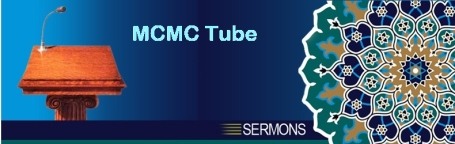 MCMC Tube