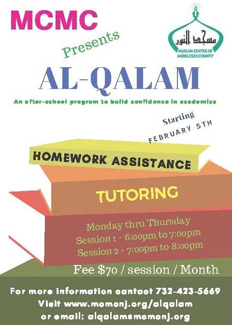 Al-Qalam Program