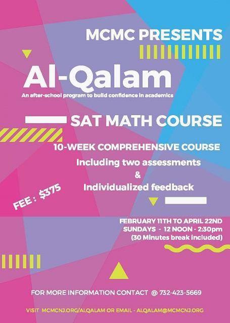 Al-Qalam SAT Program