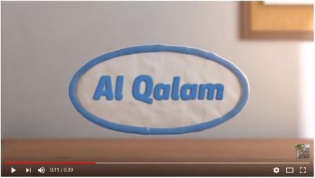 MCMC Presents: Al-Qalam