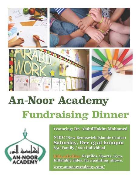 An-Noor Academy Annual Fundraiser