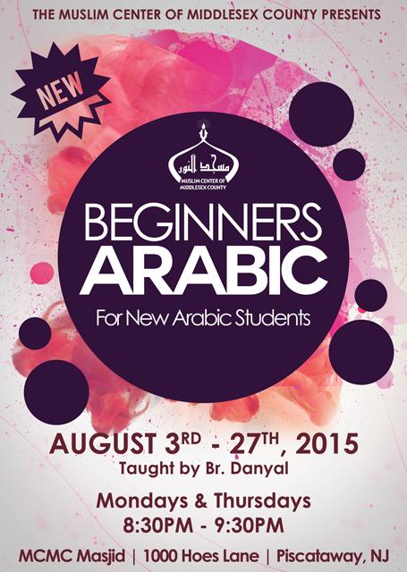 Beginners Arabic 101