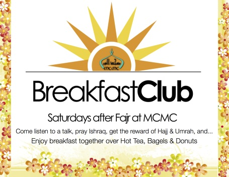 MCMC Breakfast Club