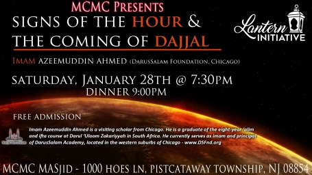 MCMC Monthend Program: Signs of the Hour & the coming of Dajjal