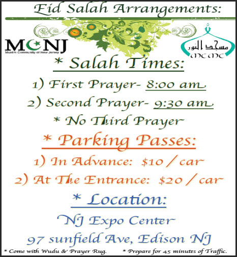 Muslim Center of Middlesex County | MCMC