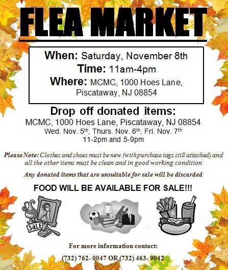 MCMC Flea Market