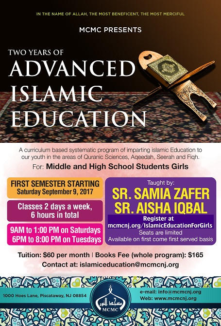 Islamic Education for Girls