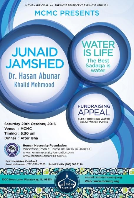Family Night with Junaid Jamshed & Sh. Abunar