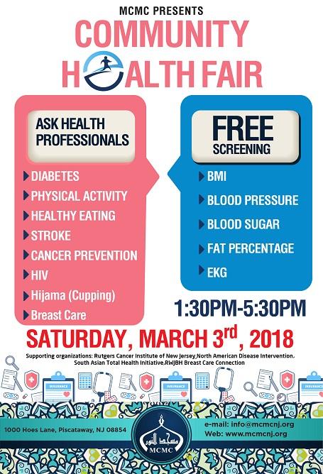 MCMC Presents: Community Health Fair