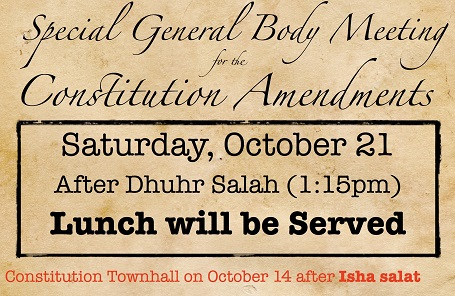 Special General Body Meeting