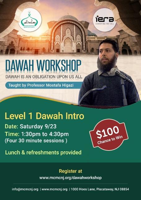 MCMC Dawah Workshop
