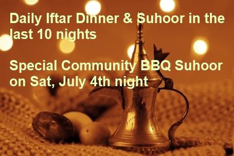 Iftar & Suhoor at MCMC