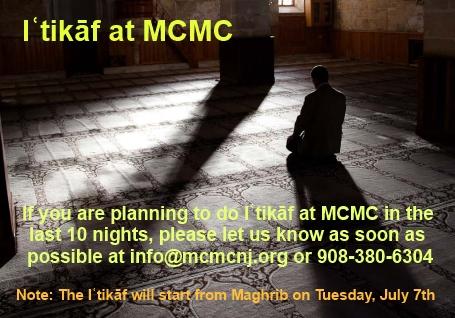 Itikaf at MCMC
