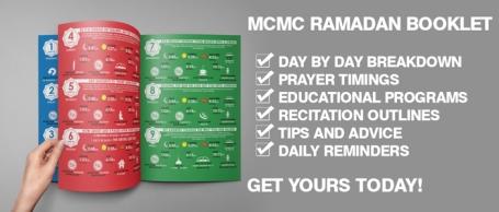 MCMC Guide to Ramadan 2015