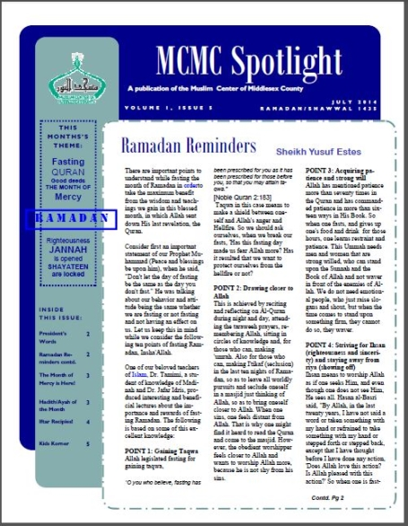 The MCMC Spotlight: Ramadan (July 2014) Issue