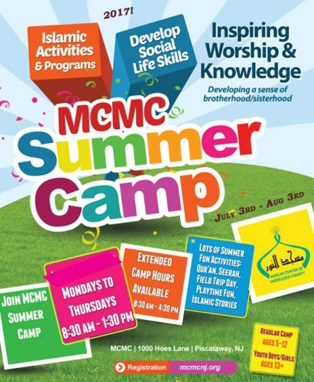 MCMC 2017 Summer Camp