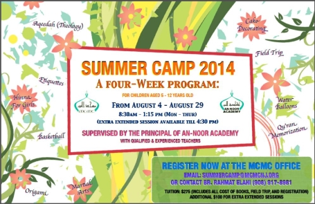 MCMC Summer Camp Aug-2014