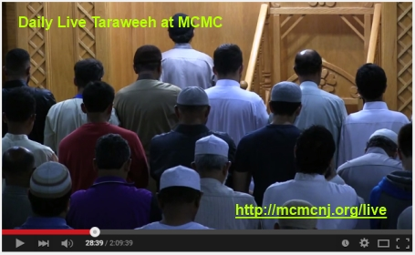 Daily Taraweeh at MCMC is Streamed Live