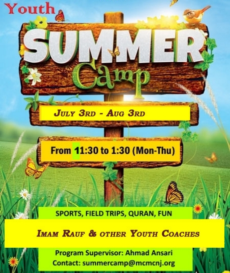 MCMC Youth Summer Camp 2017.jpg