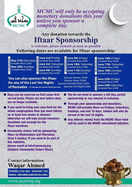 MCMC Iftar Sponsorship