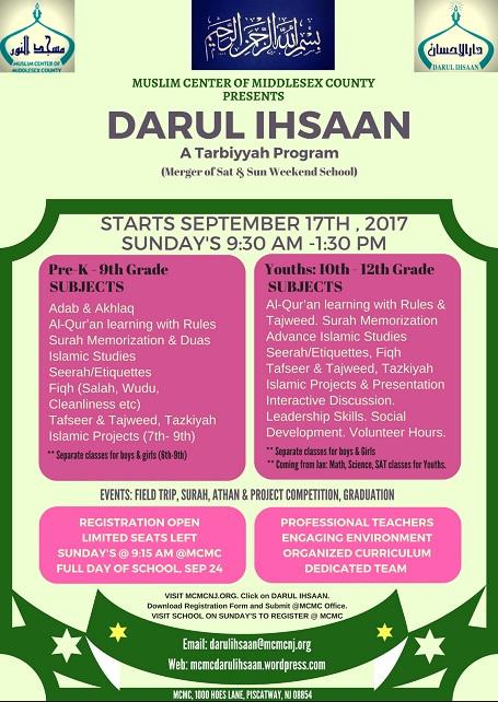 Darul_Ihsan Registration_2017