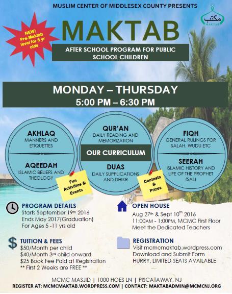 MCMC Maktab for 2016-17