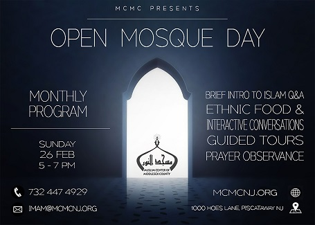 MCMC Open Mosque Day