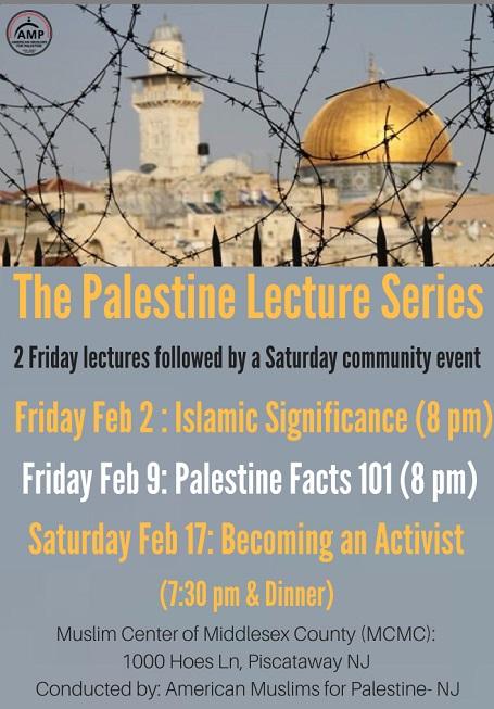 Palestine Lecture Series