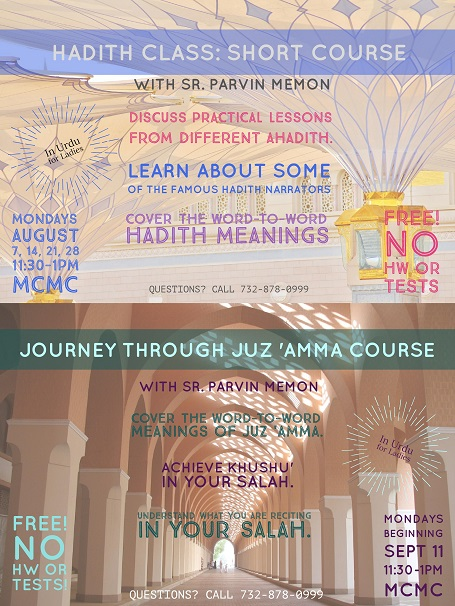 Classes by Sr. Parvin Memon (in Urdu)