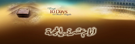 Ten Days Dhul Hijjah