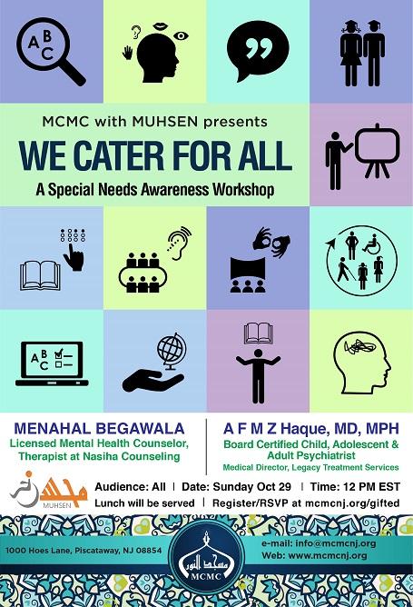 MCMC with MUHSEN Presents: A Special Needs Awareness Workshop